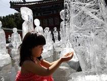 Ледяная композиция 100 ледяных детей