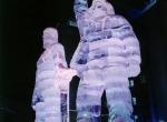 Фигурная группа изо льда