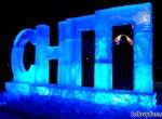 Ледяные скульптуры стоимостью от 100-300 тыс. руб. фото-8