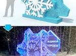 Ледяные скульптуры стоимостью от 50-100 тыс. руб. фото-6
