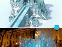 Ледяной комплекс Снежная Королева в Калуге