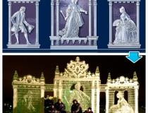 Ледяной комплекс Екатерина Великая