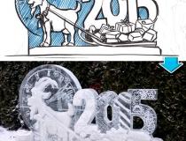 Ледяной символ нового года