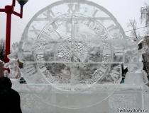 Ледяная горка с часами -1