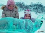 Ледяной слон для канала МИР фото-1
