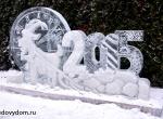 Ледяные скульптуры 2015 фото-4