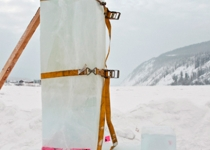 Ледяное слово LEGACY (Наследие) -4