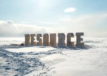 Слово изо льда - RESOURCE - 1