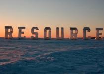 Слово изо льда - RESOURCE - 5