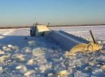 Опасность ледяной дороге