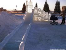 Ледяные горки для малышей - 6