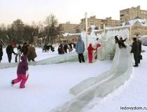 Фото ледяных горок для маленьких детей -3