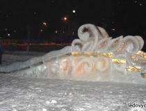 Фото ледяных горок для маленьких детей -4