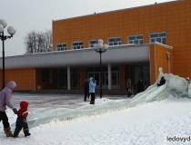 Фото ледяных горок для маленьких детей -6
