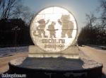 Ледяная аллея в Жуковском фото-1