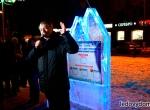 Ледяная аллея в Жуковском фото-2