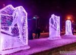 Ледяная аллея в Жуковском фото-3