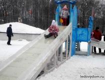 Ледяные горки на деревянном каркасе фото-2