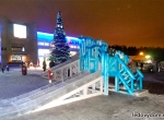 Ледяной городок в Красногорске фото-1