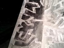 Ель изо льда. Фрагмент