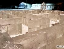 Лабиринт изо льда