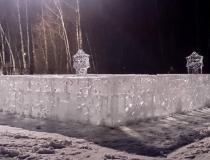 Ледяные троны в лабиринте