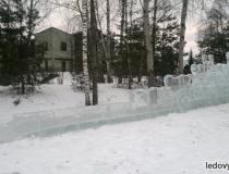 Ледяная горка - Лебедь