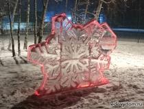 Подсветка снежинки изо льда