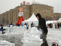 Ледяные скульптуры на масленицу