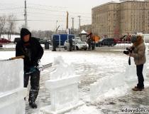 Ледяные скульптуры на масленицу - 2