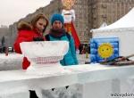 Ледяное оформление праздника Масленица - 3