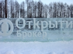 Логотип банка Открытие изо льда