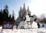 400 лет Дому Романовых - 3