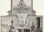 Конкурс проектов памятника 300-летия Дома Романовых в Костроме