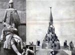 Фрагмент утвержденного памятника