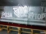 Ледяной логотип Роза Хутор фото-3