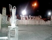 Ледяной комплекс Spectrol