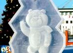 Олимпийские талисманы изо льда фото-3