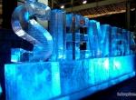 Ледяной текст фото - 1