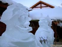 Ледяные богатыри - фрагмент