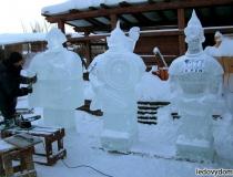 Три ледяных богатыря