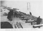 Укладка прогонов на участке 40-го ж-д. батальона