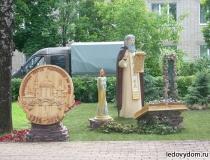 Деревянная скульптура Сергий Радонежский 700-летие