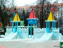 Ледяные горки фото-2