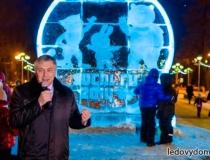 Ледяное оформление праздников фото-2