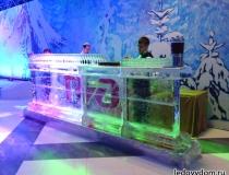 Ледяные бары фото-1