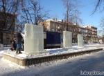 Процесс изготовления ледяных скульптур в городе Жуковском фото-1
