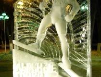 Ледяная стела - Лыжный спорт