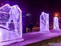 Подсвеченные ледяные скульптуры в Жуковском