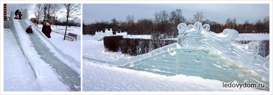 Односкатные ледяные горки